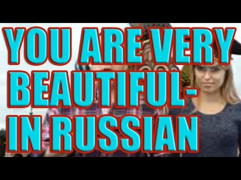 How to say, 'You are very beautiful' in russian